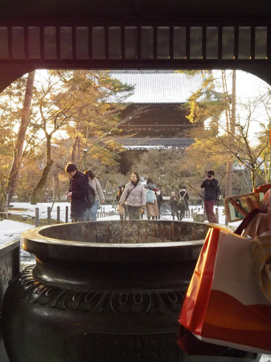 Family on trip – Kyoto