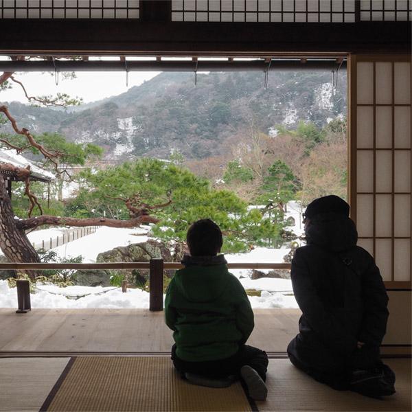 Family on trip – Kyoto