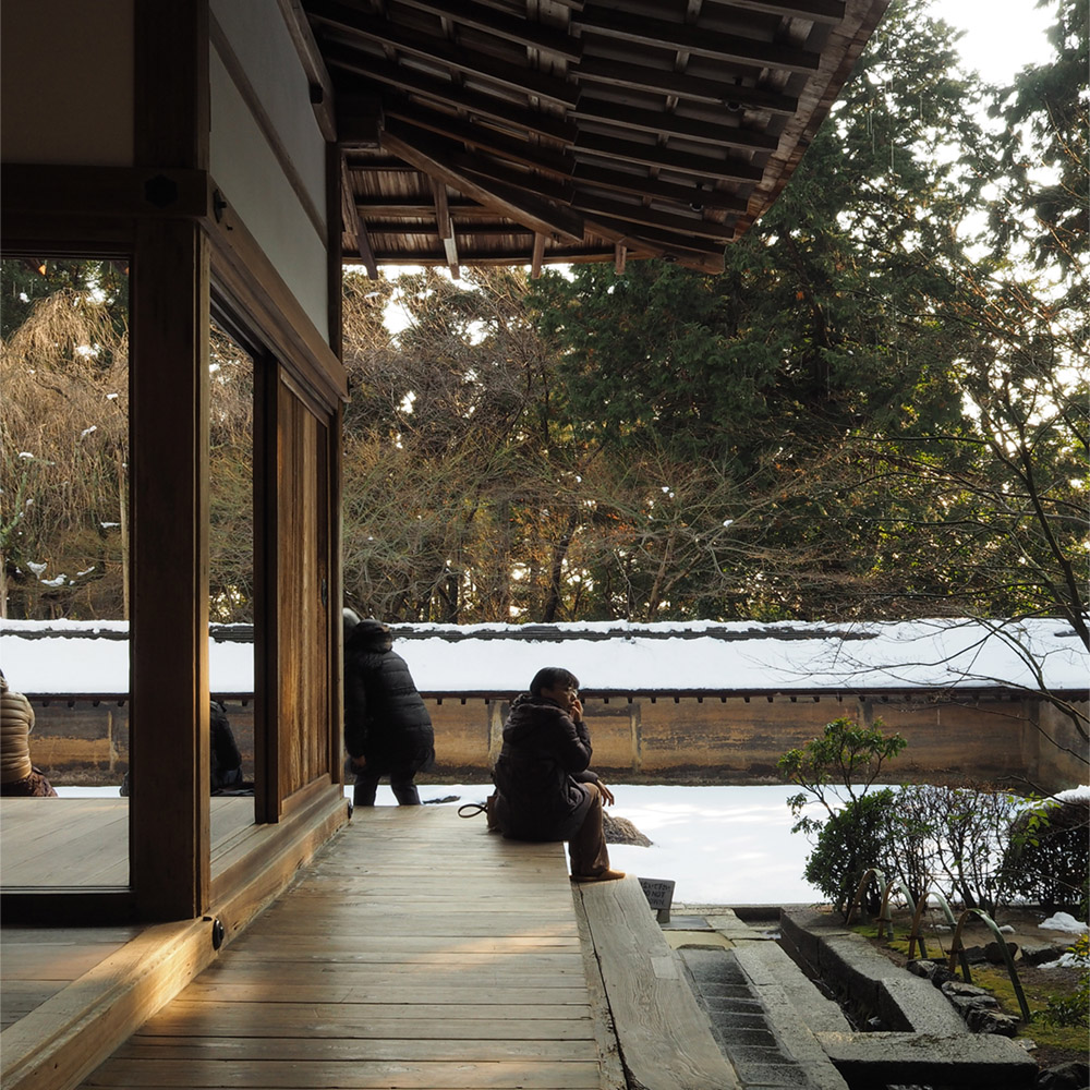 Family on trip – Ryoan-Ji