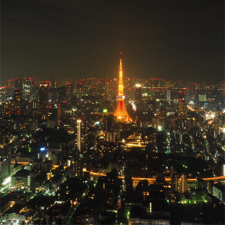 Family on trip – Tokyo Tower