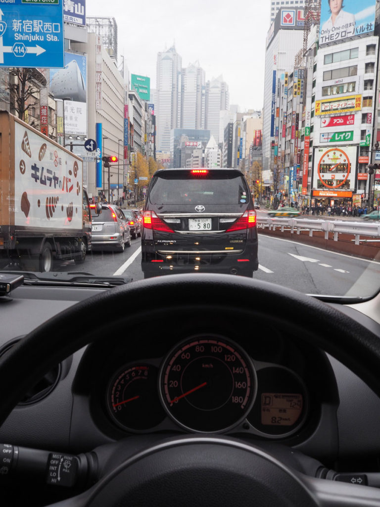 Family on trip – Tokyo by car