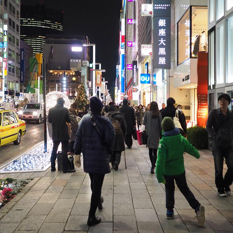 Family on trip – Tokyo – Gynza