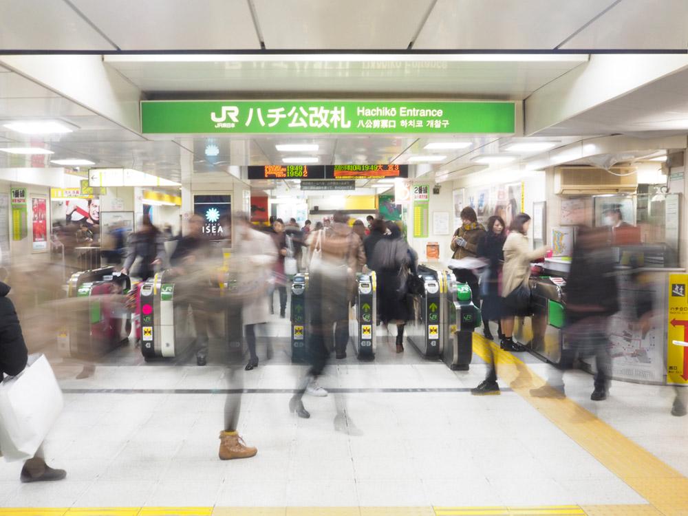 Family on trip – Tokyo